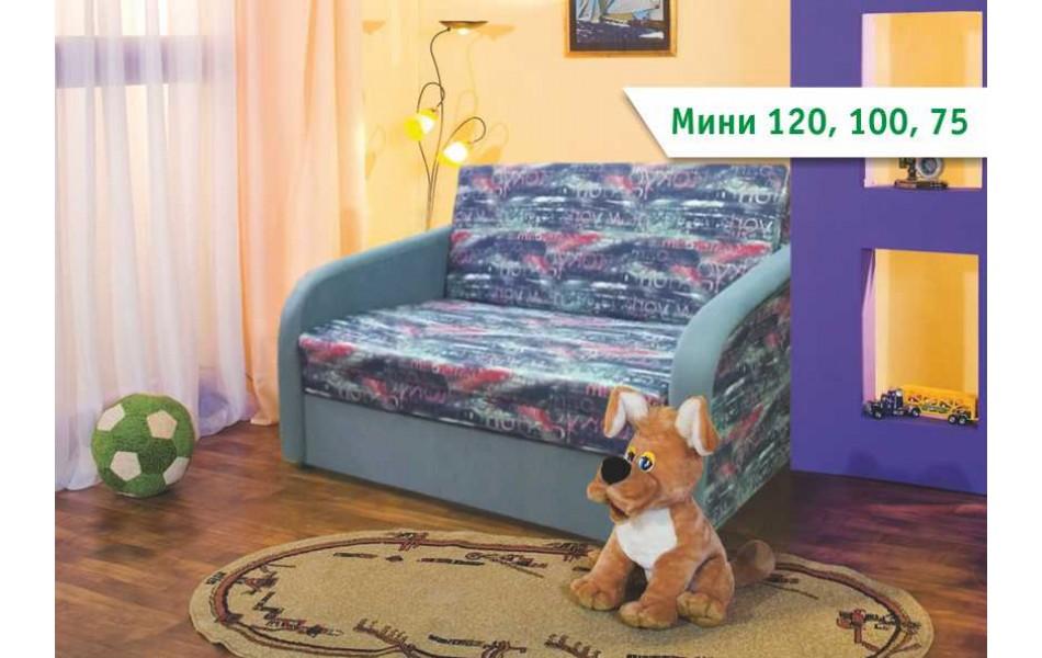 Мини-100