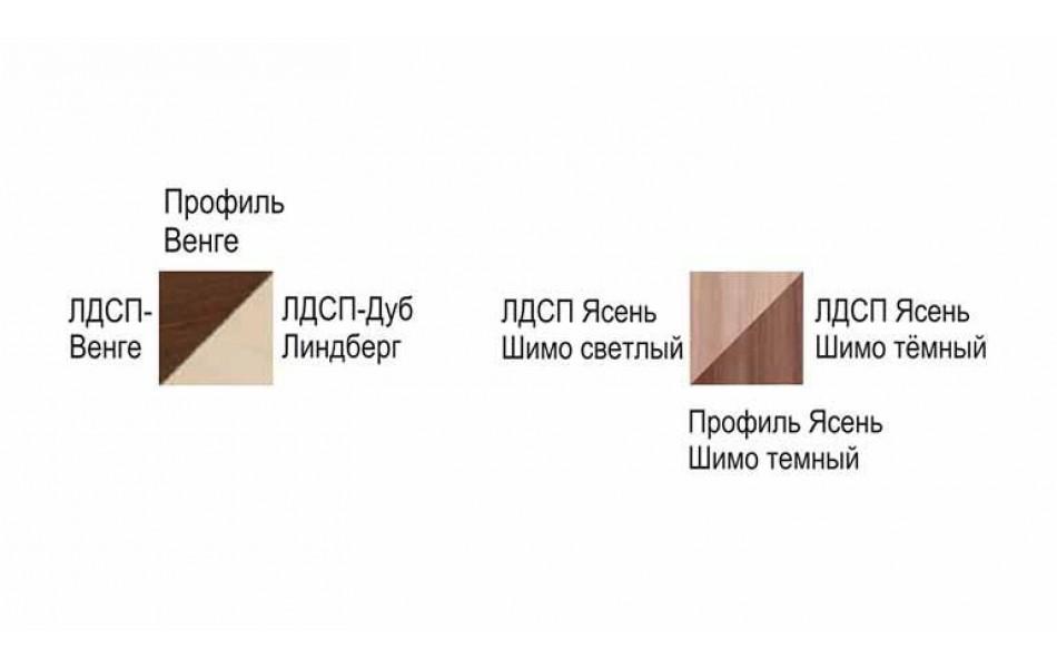 Гостиная «Олимп-М15»