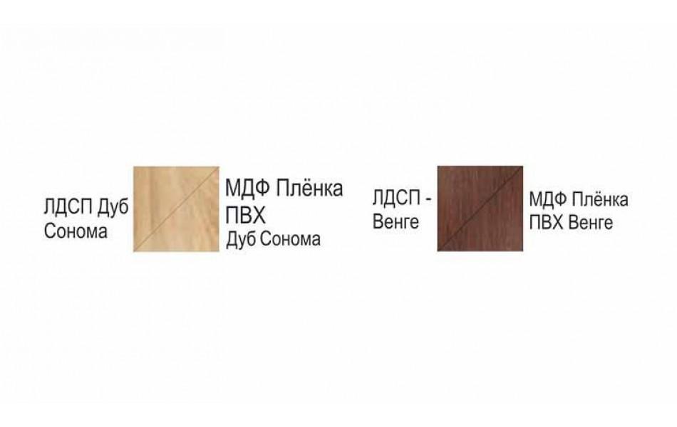 Стол журнальный «Маджеста-8»