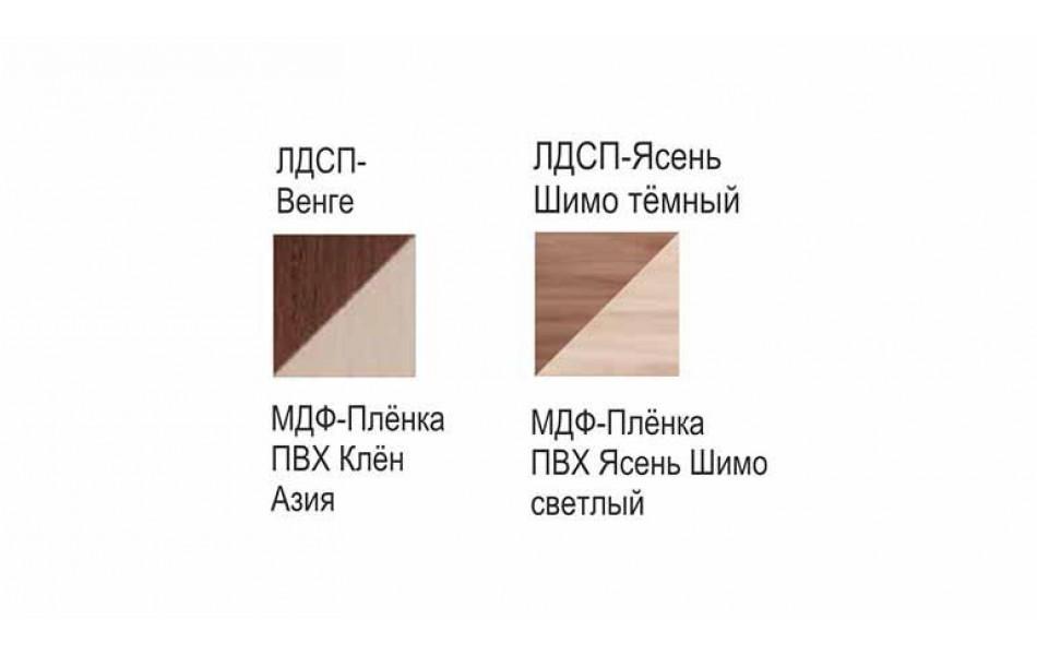 Стол журнальный «Сатурн-М01» стекло без рисунка