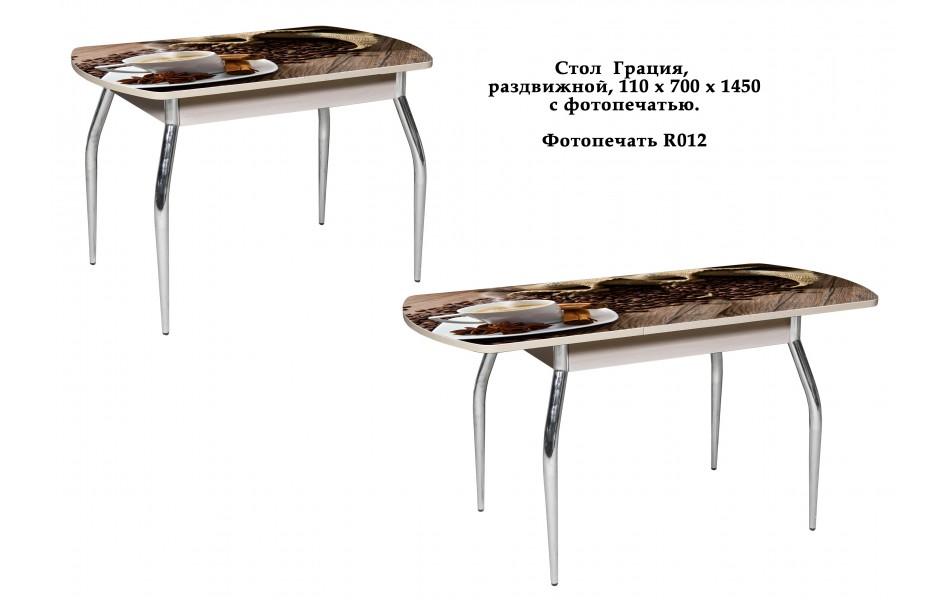 Стол «Грация» раздвижной